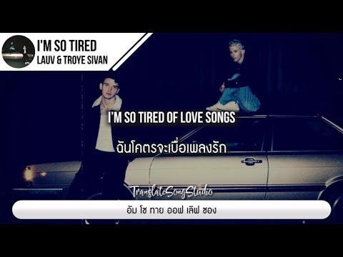 Download Ringtone I'm So Tired - Lauv, Troye Sivan ringtone